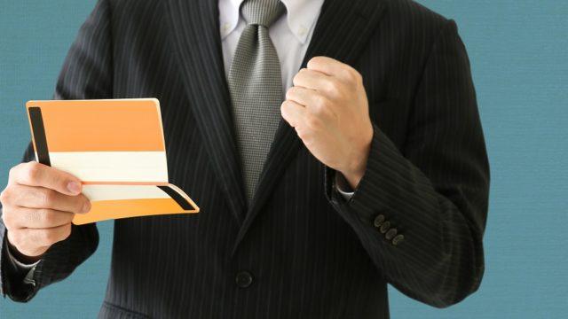 社会保険労務士の年収・給料