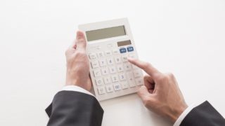 社労士の資格取得費用や維持費