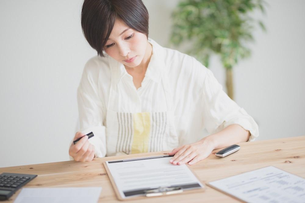 社労士 助成金の申請