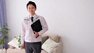 社労士 労務管理その他の労働に関する一般常識