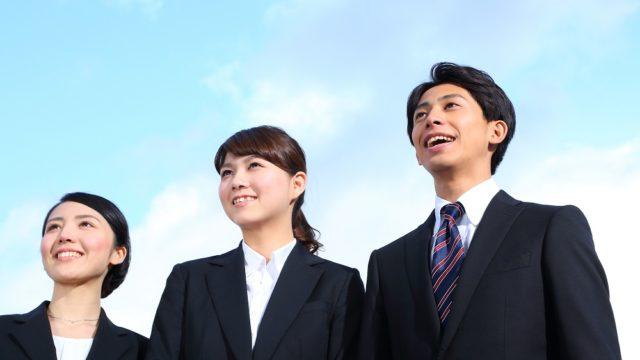 大学生と社労士
