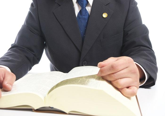 社労士の六法